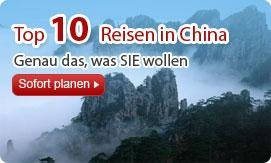 China Reisen Top 10 Liste