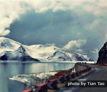 Der Yandrokyumtso See in Tibet
