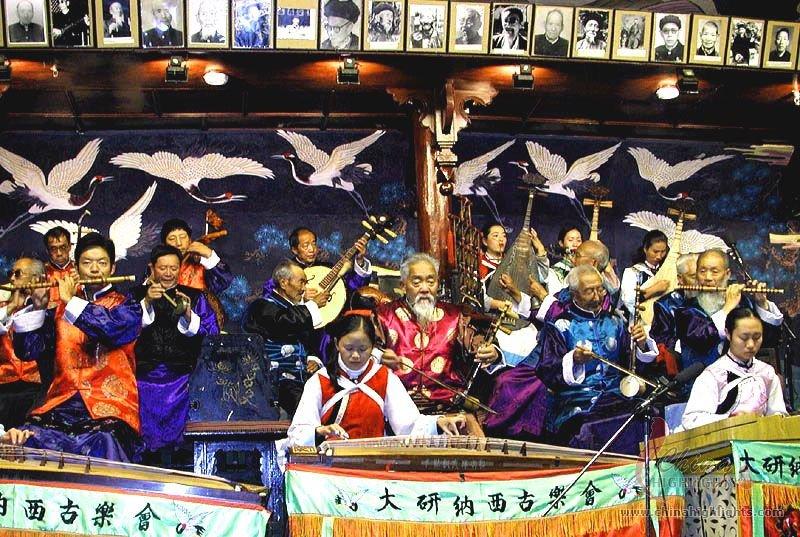 Alte Musik der Naxi
